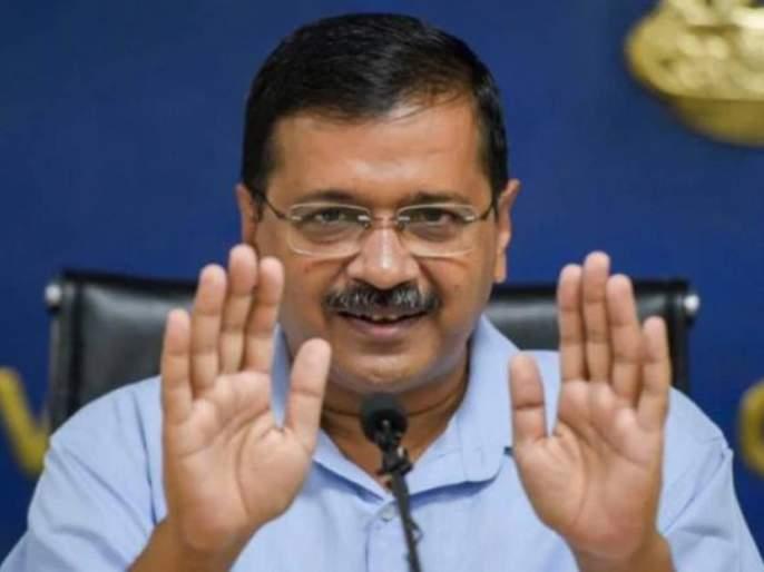aap wins Gram Panchayat election in Marathwada arvind Kejriwal is happy | Maharashtra Gram Panchayat : 'आप'ने मराठवाड्यातील ग्रामपंचायत जिंकली; केजरीवाल झाले खूश!