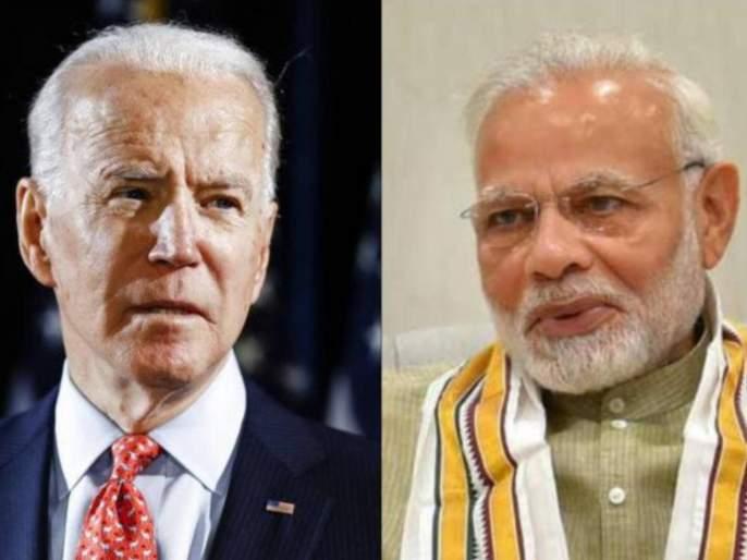 joe biden respects successful ties between india and us   अमेरिकेचे नवनिर्वाचित राष्ट्राध्यक्ष बायडन यांचं भारताबाबत पहिलं विधान, घेणार मोठा निर्णय?