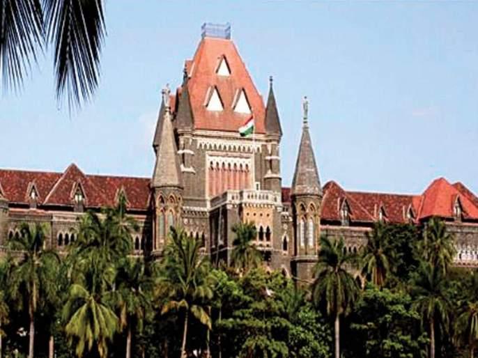 Not sexual assault if no skin-to-skin contact says Bombay HC | शरीराचा शरीराशी प्रत्यक्ष संबंध आला तरच तो लैंगिक अत्याचार; मुंबई हायकोर्टाचा निकाल