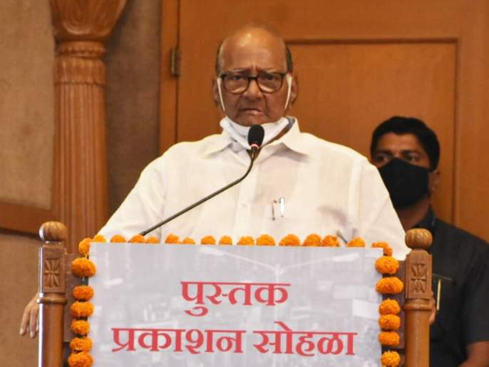 sharad pawar statement on maharashtra karnataka border dispute | ...तेच आपलं शेवटचं हत्यार, सीमावादावर शरद पवार यांची रोखठोक भूमिका
