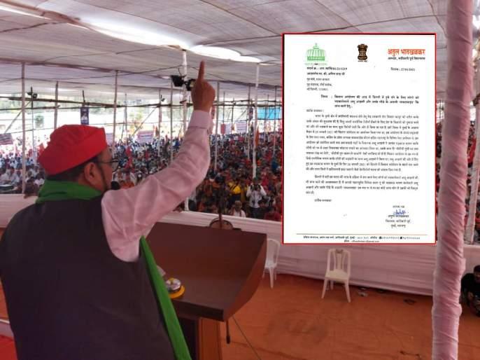 Abu Azmi connection to violence in Delhi BJP leader letter o Amit Shah   अबू आझमींचं दिल्लीतील हिंसाचाराशी कनेक्शन; भाजप नेत्याचं थेट अमित शहांना पत्र