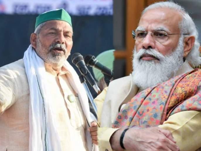 arrest him for insulting national flag says Rakesh Tikait | 'राष्ट्रध्वजाचा अपमान केला त्याला अटक करा', राकेश टिकैत यांचा पंतप्रधान मोदींवर पलटवार