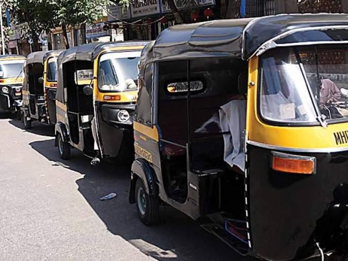 Independent rickshaw travel in Dombivali will now cost for rs 21 | डोंबिवलीत स्वतंत्ररिक्षा प्रवास आता १ रुपयाने महागणार, आधीच २० रुपये घेत होते