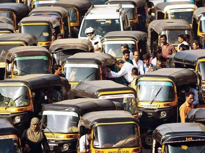 auto rickshaw and taxi fare hike should be reconsidered demand of Mumbai Consumer Panchayat to the government | रिक्षा, टॅक्सी भाडेवाढीचा फेरविचार व्हावा, त्याऐवजी सुचविण्यात आले 'हे' तीन पर्याय...