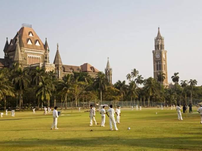 Mumbais Oval ground closed for 15 days from Friday Municipal decision on the background of corona   मुंबईतील ओव्हल मैदान शुक्रवारपासून १५ दिवस बंद; कोरोनाच्या पार्श्वभूमीवर पालिकेचा निर्णय