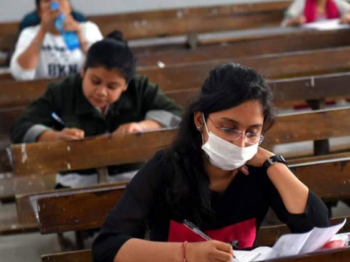 maharashtra ssc and hsc exam schedule announced 2021 | Maharashtra Board SSC and HSC Exam Time Table : मोठी बातमी! इयत्ता १० वी आणि १२ वीच्या परीक्षांचे वेळापत्रक जाहीर; 'या' दिवशी होणार परीक्षा