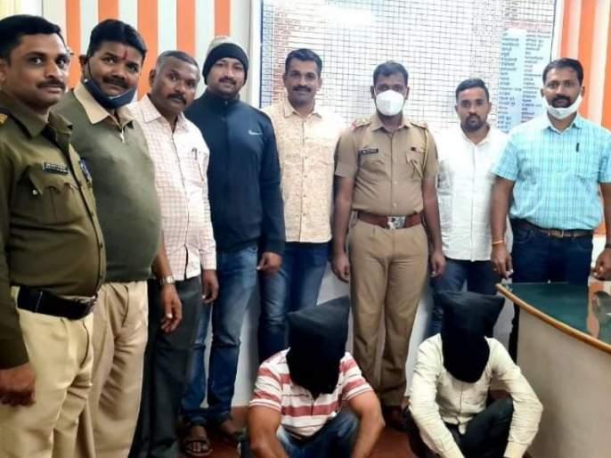 Pune police arrested 2 robbers | पुणेपोलिसांची मोठी कारवाई, २ सराईत दरोडेखोर जेरबंद; ४ मोठे गुन्हे उघडकीस