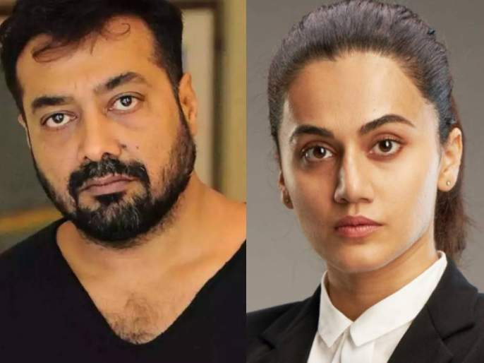 taapsee pannu and anurag kashyap it raid evidence manipulation under valuation of share and tax implication of about rs 350cr found and is being further investigated | बापरे! ३५० कोटींची अफरातफर; तापसी पन्नू आणि अनुराग कश्यप प्रकरणात मोठे पुरावे हाती!