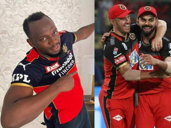 IPL 2021 Usain Bolt dons RCB jersey to support Bangalore Virat Kohli responds to sprint legend | IPL 2021: उसेन बोल्टनं RCB ची जर्सी परिधान करत विराट कोहलीला दिला खास संदेश, म्हणाला...