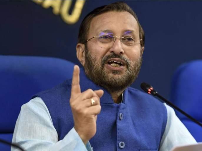 Sachin Vaze Case prakash javadekar says maharashtra government don't have right to stay in power | Sachin Vaze Case: 'महाराष्ट्राच्या अब्रूची लक्तरं निघाली, मुख्यमंत्र्यांनी राजीनामा द्यावा'; प्रकाश जावडेकर कडाडले!