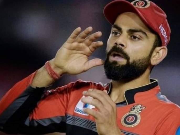 IPL 2021 Devdutt Padikkal available for the encounter against Sunrisers Hyderabad | IPL 2021: 'कोहली ब्रिगेड'ला 'देव' पावला; कोरोनावर मात करून धडाकेबाज सलामीवीर संघात परतला!