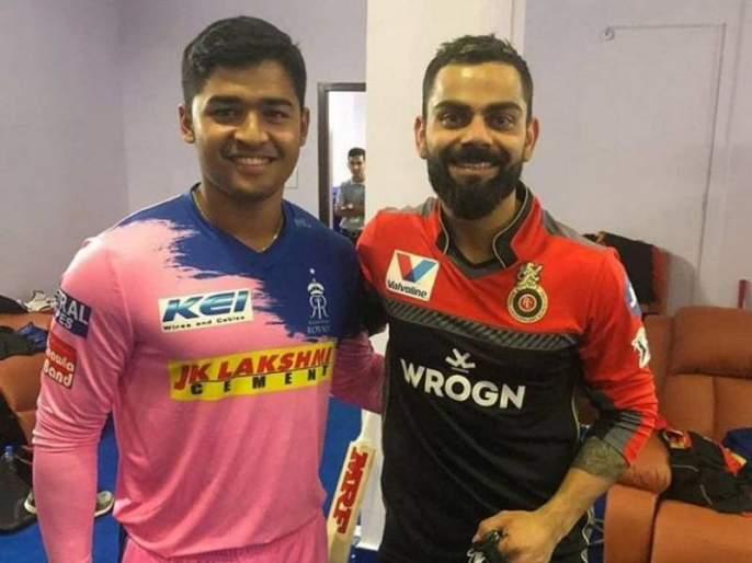 ipl 2021 You are not going to get the Orange Cap Virat Kohli to Riyan Parag | IPL 2021: 'तुला ऑरेंज कॅप मिळू शकत नाही', विराट कोहली राजस्थानच्या रियान परागला असं का म्हणाला?