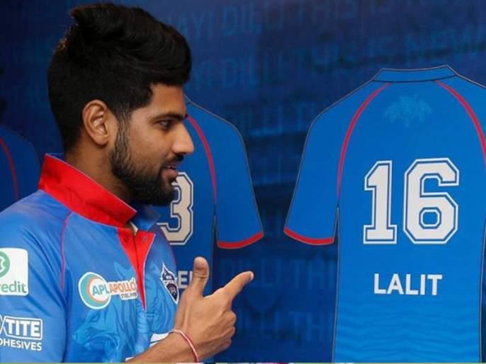 dd vs rr live Lalit Yadav Quick facts 24 year old all rounder meets as IPL debut for Delhi Capital | IPL 2021: दिल्लीनं दिली ४० ओव्हर्समध्ये द्विशतक ठोकलेल्या युवा भारतीय खेळाडूला संधी, खिळल्या सर्वांच्या नजरा