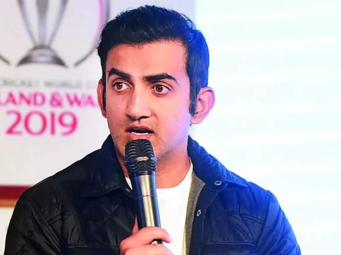 IPL 2021 Gautam Gambhir wrong prediction getting troll on social media | IPL 2021: गौतम गंभीरची भविष्यवाणी ठरतेय फोल, सोशल मीडियात होतोय ट्रोल!