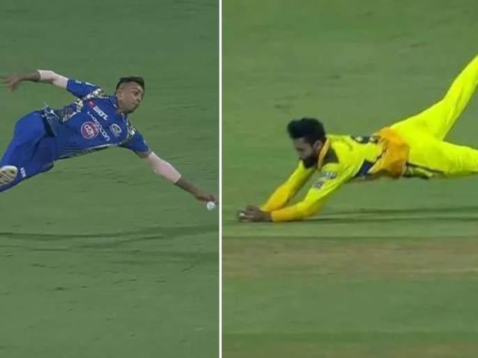 IPL 2021 if csk have ravindra jadeja then mumbai indians have hardik Pandya for best fielding | IPL 2021: तुमच्याकडे जड्डू, तर आमच्याकडे पांड्या; सोशल मीडियावर हार्दिकची हवा!