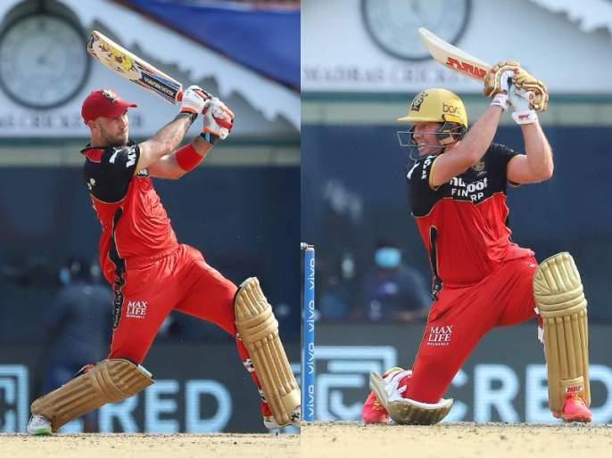 IPL 2021 RCB Vs KKR Live Score Online ABD Finishes Off In Style KKR Need 205 To Win | IPL 2021, RCB vs KKR Live: मॅक्सवेल, डीव्हिलियर्सनं गाजवला रविवार; RCBची धावसंख्या २०० पार!