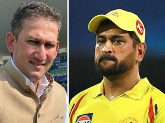IPL 2021 MS Dhoni looking to play as a wicketkeeper and mentor more than a batsman says Ajit Agarkar   IPL 2021: धोनीचं फलंदाजीऐवजी 'या' गोष्टीकडे जास्त लक्ष; अजित आगरकर स्पष्टच बोलले!
