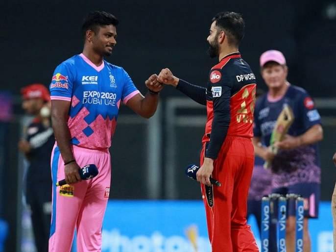 IPL 2021 virat Kohli confusion during the toss in rcb vs rr match watch video | IPL 2021: कोहलीनं टॉसवेळी घातला गोंधळ, संजू सॅमसन अन् समालोचक पाहातच राहिले; पाहा Video