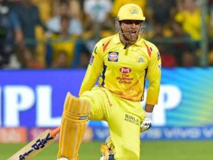 KKR vs CSK MS Dhoni hits a boundary against Sunil Narine for 1st time in IPL history | IPL 2021: अरे बापरे! धोनीने पहिल्यांदाच 'या' गोलंदाजाला ठोकला चौकार