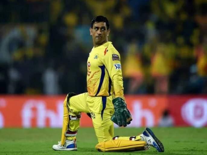 IPL 2021 MS Dhoni sets new record The first wicketkeeper to do so | IPL 2021: महेंद्रसिंग धोनीने रचला नवा विक्रम; अशी कामगिरी करणारा पहिला यष्टिरक्षक