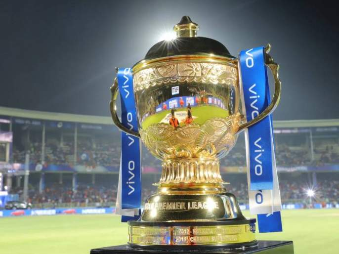 IPL suspended for this season Vice President BCCI Rajeev Shukla announced | IPL 2021 Suspended ; Big Breaking: यंदाची आयपीएल स्पर्धा स्थगित; कोरोना प्रकोपामुळे BCCI चा मोठा निर्णय