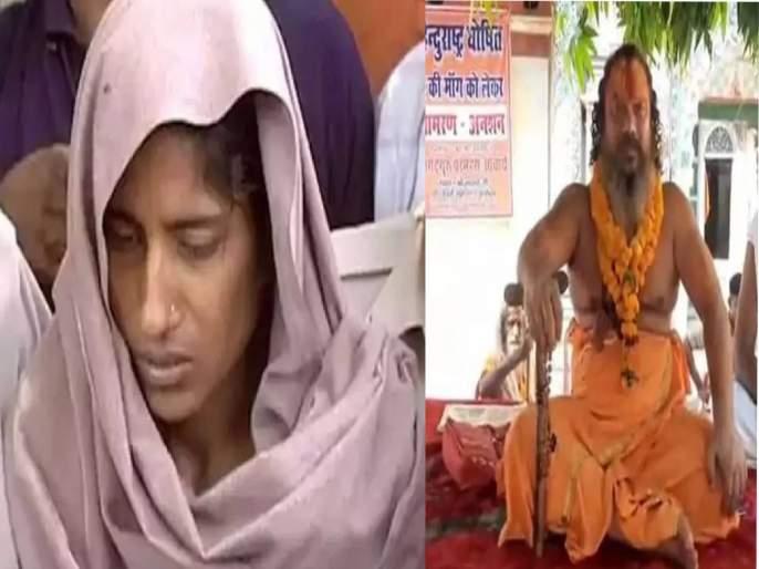 """Demand to stop Shabnam's hang execution; Mahant Paramahans Das said, """"If a woman is hanged ...""""   शबनमची फाशी थांबवण्याची मागणी; महंत परमहंस दास म्हणाले, """"महिलेला फाशी दिली तर..."""""""