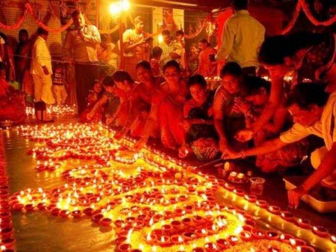 Tripuri Pornima 2020: Yoga of many vratas on Tripuri Pournima; Learn the importance and rituals of those vows | Tripuri Pornima 2020 : त्रिपुरी पौर्णिमेला अनेक व्रतांचा एकत्र योग; त्या व्रतांचे महत्त्व आणि विधी जाणून घ्या