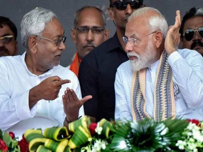 bihar election new ministers portfolio distribution jdu gets high profile ministry | नितीशकुमारांची 'पॉवर'बाज 'खेळी'; महाराष्ट्रात जे राष्ट्रवादीने केलं, तेच गणित जदयूनं जमवलं!