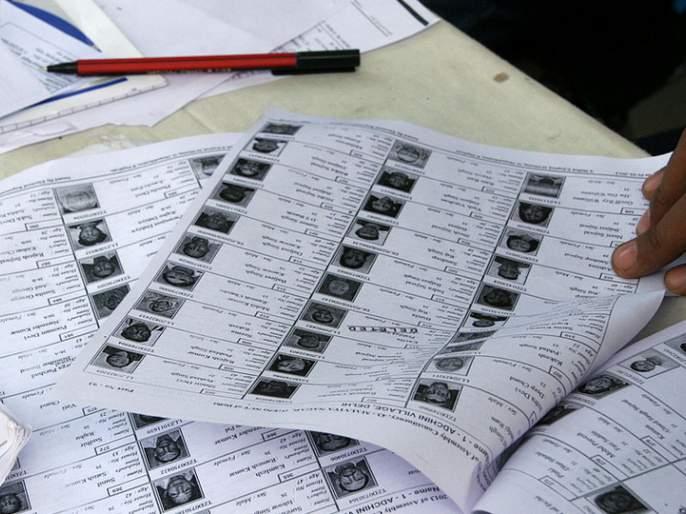 Voting time is up to eleventh night! Voter turnout | मतदानाची वेळ चक्क रात्री अकरापर्यंतची! मतदारांमध्ये गोंधळ