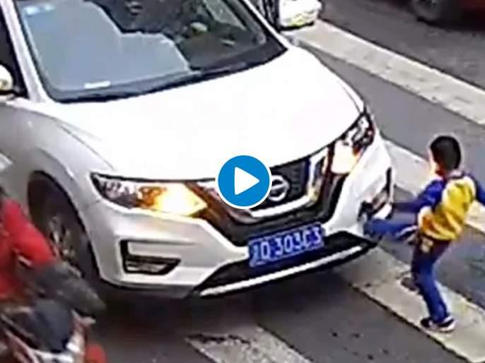 Boy vents anger at driver after car sends his mother flying watch viral video | वाह रे पठ्ठ्या! कारने आईला धडक मारल्याने लहान मुलगा संतापला, ड्रायव्हरला 'असा' शिकवला धडा!