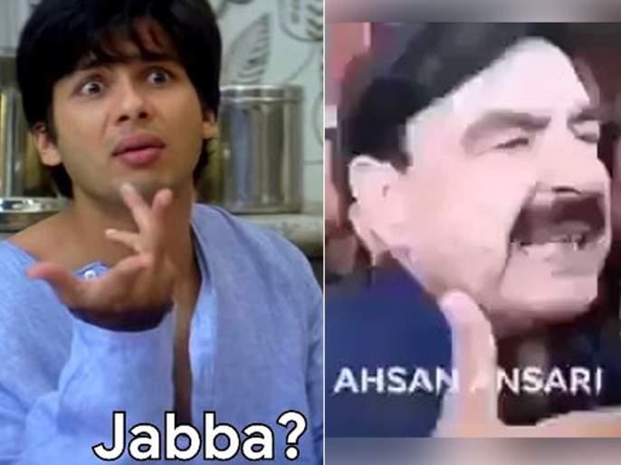 Pakistan rail minister Sheikh Rashid video clip goes viral, People asks what is he even saying | अब्बा डब्बा चब्बा! पाकिस्तानच्या मंत्र्याला नेमकं काय बोलायचं? बघा तुम्हाला तरी समजतंय का?