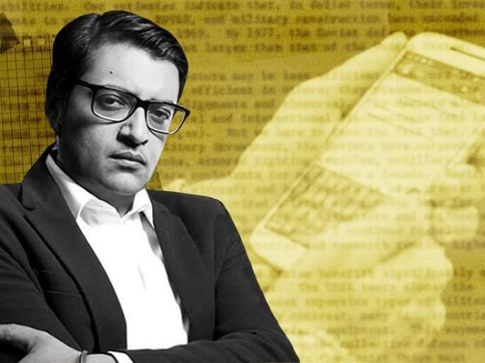 How did a news anchor get that information? Question of Prithviraj Chavan | एका न्यूज अँकरला ती माहिती मिळालीच कशी? माजी मुख्यमंत्र्यांचा सवाल