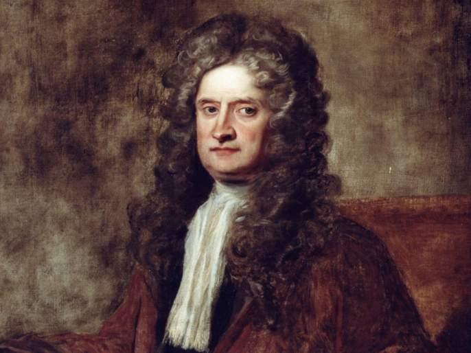 Isaac Newton Also Worked from Home During a Pandemic Ended Up Discovering Gravity kkg | जेव्हा न्यूटनला करावं लागलं होतं 'वर्क फ्रॉम होम'; झाला होता सर्वात मोठा साक्षात्कार