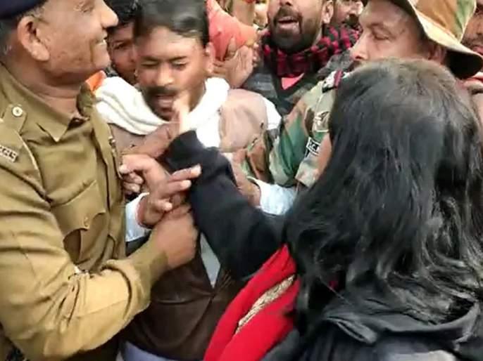 Collector Nidhi Nivedita slaps BJP leader During Pro Caa Rally in MP | CAA: तिरंगा यात्रेदरम्यान वाद; महिला जिल्हाधिकाऱ्यानं भाजपा नेत्याच्या श्रीमुखात भडकावली