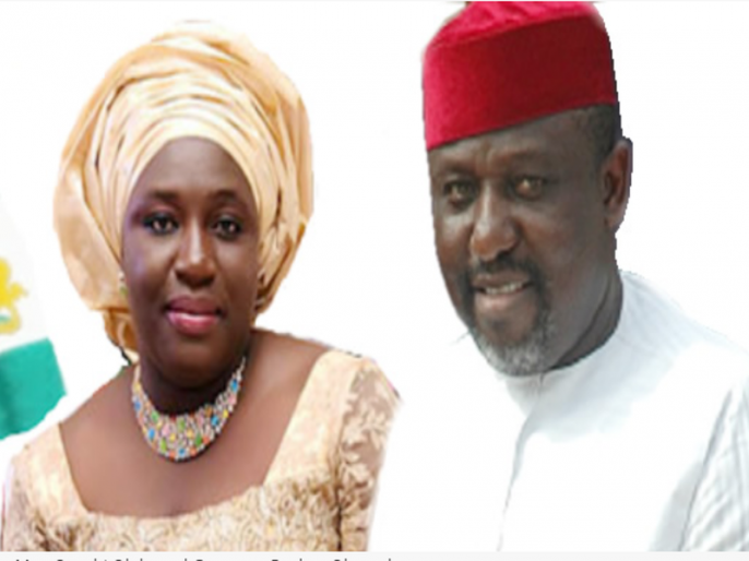 Nigerian State Gets 'Happiness Minister' | नायजेरियातील राज्यानेनेमला 'आनंद' मंत्रालयाचा मंत्री, विचित्र निर्णयामुळे सर्व जग आश्चर्यचकीत