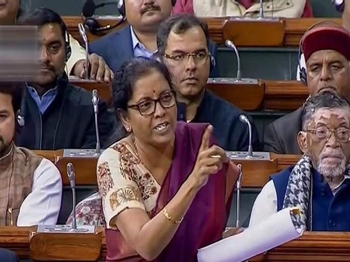 I Dont Eat Much Onion garlic says Nirmala Sitharaman During in lok sabha Price Rise Row | देश कांद्याच्या दरानं हैराण अन् अर्थमंत्री म्हणतात; मी फार कांदा, लसूण खात नाही