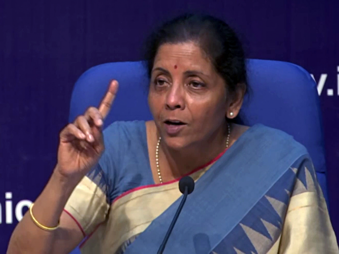Central government is not involved in PMC bank scam! - Nirmala Sitharaman | पीएमसी बँक घोटाळ्याशीकेंद्र सरकारचा संबंध नाही! - निर्मला सीतारामन