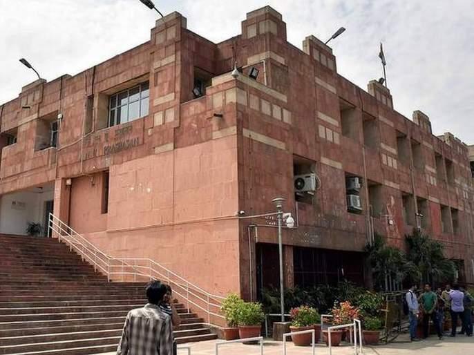 JNU is our top university says HRD minister after 18 students qualified for UPSC IES examination   जेएनयू देशातलं सर्वोत्तम विद्यापीठ; मोदी सरकारमधील मंत्र्यांकडून तोंडभरुन कौतुक
