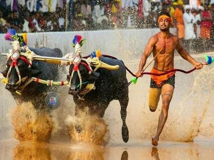 nishant shetty beats Srinivasa Gowdas record   उसेन बोल्टचा विक्रम मोडणाऱ्या श्रीनिवासलाही 'या' धावपटूने टाकले मागे