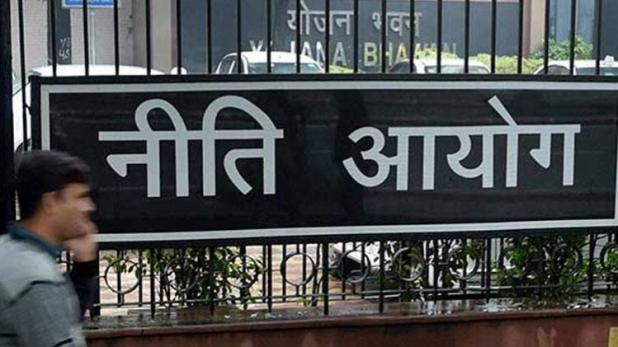 Restoration of 'NITI AYOG' by narendra modi, entry of Amit Shaha And Nitin Gadkari   'नीति' आयोगाची नवी टीम, अमित शहांसह नितीन गडकरींची एंट्री