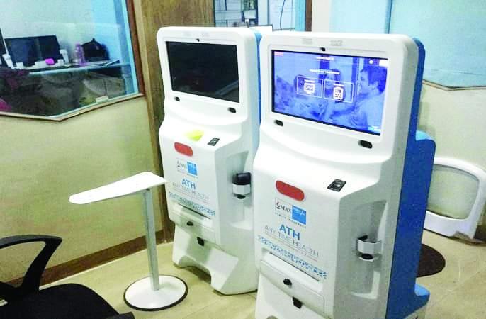 Health ATM center set up on Solapur railway station; There will be 2 types of tests for 5 rupees | सोलापूर रेल्वेस्थानकावर उभारले हेल्थ एटीएम सेंटर; ५० रूपयांत होणार १६ प्रकारच्या चाचण्या