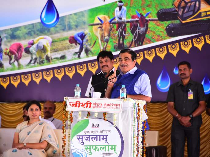 Damanganga-Pinjar water dispute in Maharashtra-Gujarat gets resolved - Nitin Gadkari | महाराष्ट्र-गुजरातमधील दमणगंगा-पिंजर पाणीवाटप तंटा सुटला - नितीन गडकरी