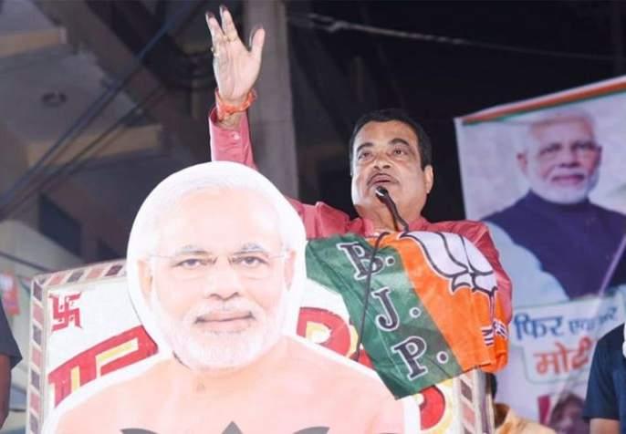 """""""if BJP was not just Vajpayee-Advani's; How will became Modi-Shah? """"   ''भाजपा कधी वाजपेयी-अडवाणींची नव्हती; तर मोदी-शहांची कशी होईल''"""
