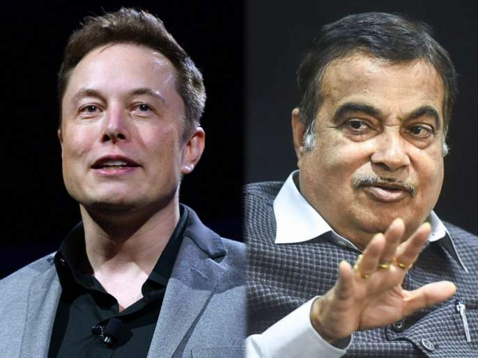 nitin gadkari says tesla will immensely benefit from local manufacturing in india   Tesla ला भारतात कार बनविण्यात अडचणी? नितीन गडकरींनी दाखवला 'खुश्कीचा' मार्ग