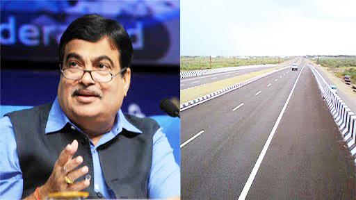 Good News; Central approves Rs 324 crore for road works in Solapur district | Good News; सोलापूर जिल्ह्यातील रस्त्यांच्या कामांसाठी केंद्राकडून ३२४ कोटींचा निधी मंजूर