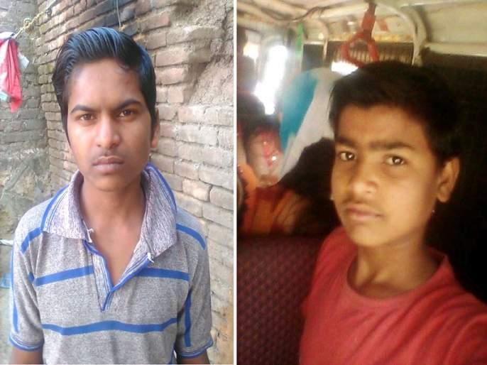 Two youths drown in a lake in Kannada   कन्नडमध्ये दोन युवकांचा तलावात बुडून मृत्यू