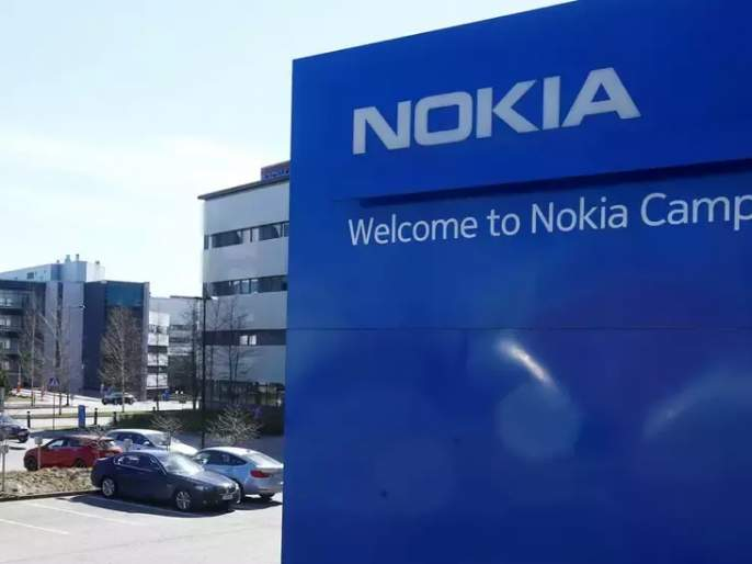 Corona positive report of 42 employees of the company. Nokia's plant closed MMG | कंपनीतील ४२ कर्मचाऱ्यांचा अहवाल कोरोना पॉझिटीव्ह, नोकियाचा प्लँट बंद