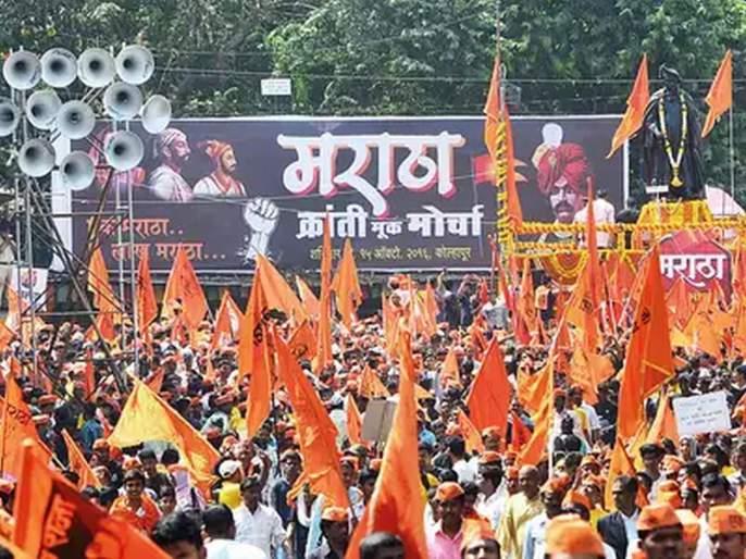 government Application for urgency of a constitution bench for hearing Maratha Reservation issue | मराठा आरक्षणासाठी सरकारची आता धावाधाव; घटनापीठ, स्थगितीवरील सुनावणीसाठी केला अर्ज