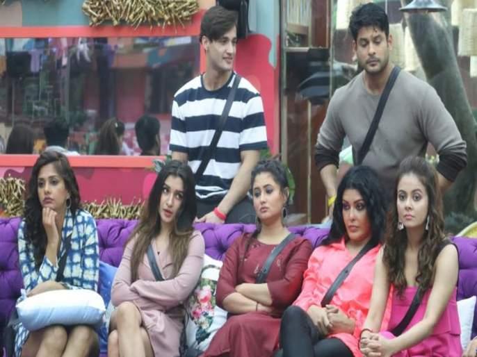 Bigg Boss 13: Bigg Boss 13 Siddharth Shukla to be servant of Rashmi Desai actress refuses | Bigg Boss 13 : घरात एक्स बॉयफ्रेंड बनला नोकर, शिक्षेमुळे नात्यात येणार का आणखी दुरावा ?