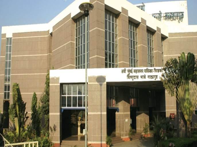 Dispute of Bhave Drama Rental Charge | भावे नाट्यगृहाच्या शुल्क आकारणी प्रस्तावावर आक्षेप